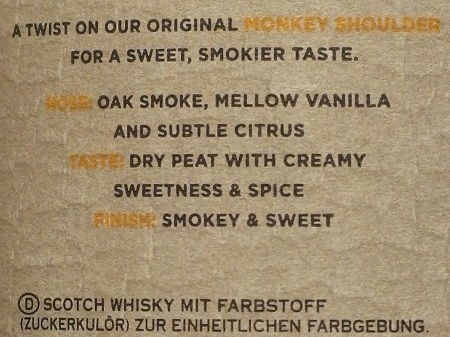 MONKEY SHOULDER Smokey_ura450