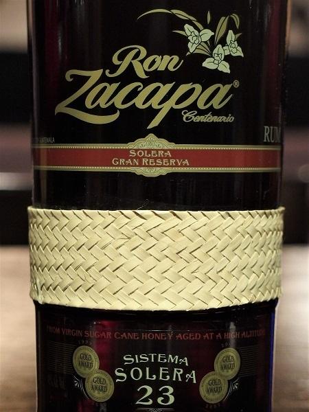 RON ZACAPA 23yo_LL600