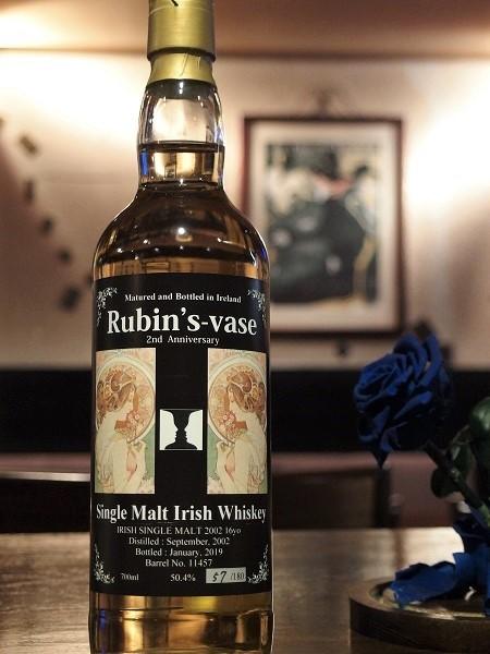 Rubins-vase IRISH 2002_600