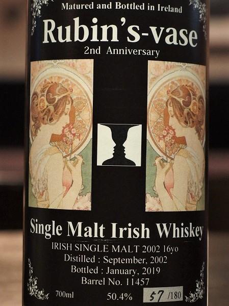Rubins-vase IRISH 2002_LL600