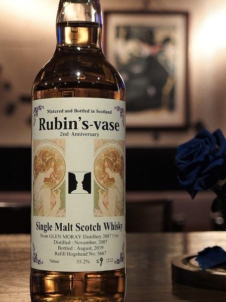 Rubins-vase GLEN MORAY 2007_600