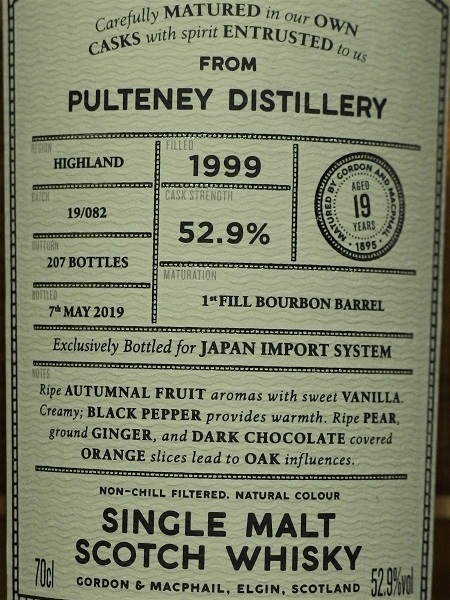 GM Connoisseurs Choice For JIS PULTENEY 1999_LL600