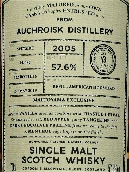 GM Connoisseurs Choice MALTOYAMA AUCHROISK 2005_LL600