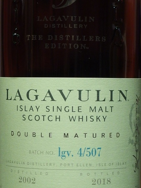 LAGAVULIN Double Matured 2002_LL600