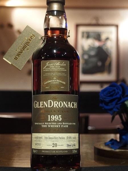GLENDRONACH 1995 20yo For LIMBURG Whisky Fair_600