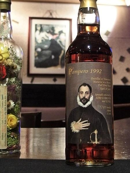 PAMPERO 1992_600