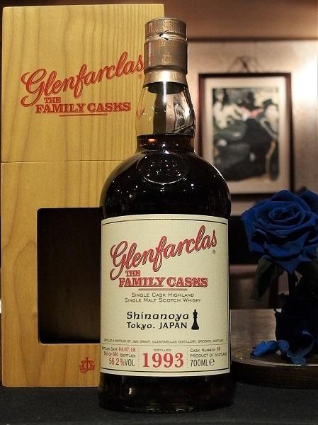 GLENFARCLAS FAMILY CASKS 1993_600