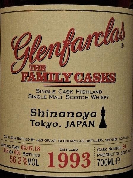 GLENFARCLAS FAMILY CASKS 1993_LL600
