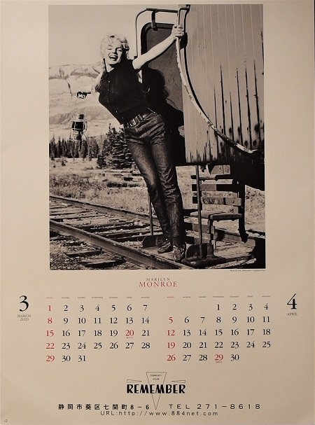 2020 3月 カレンダー_607