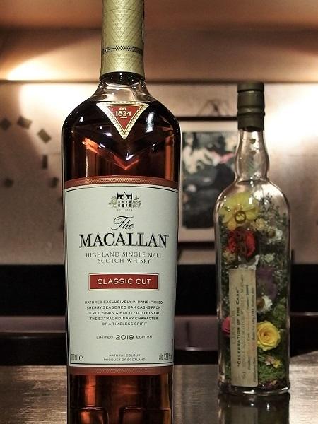 MACALLAN CLAS<strong>SIC CUT 2019_600