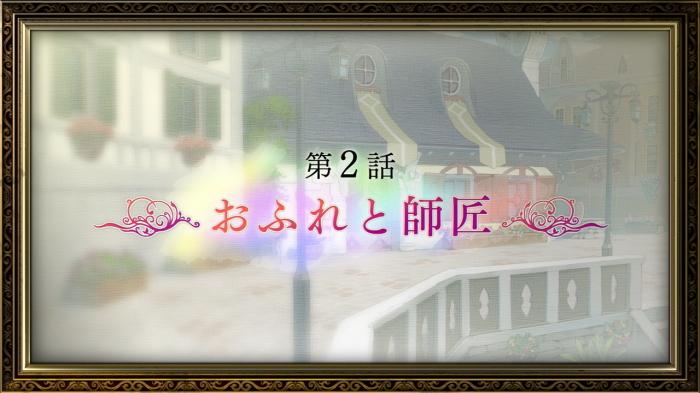 image_202001162342402ea.jpg