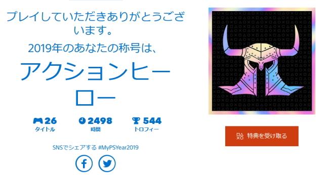 image_20200116234841974.jpg