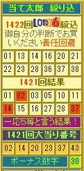 2019y10m07d_193850501.jpg