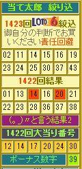 2019y10m10d_193959995.jpg