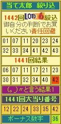 2019y12m16d_193736522.jpg