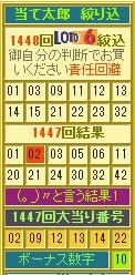 2020y01m13d_193436317.jpg