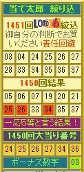 2020y01m23d_192226240.jpg