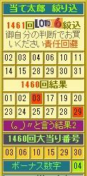 2020y02m27d_192000886.jpg