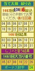 2020y03m02d_192157864.jpg