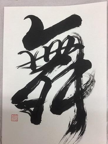 IMG6_5882森永夏帆高2c