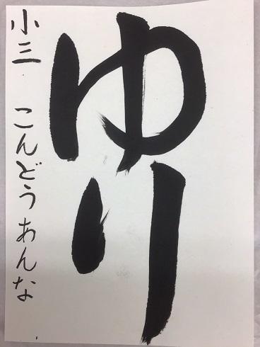 IMG9_5884近藤あんな5c