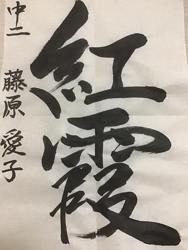 IMG_7191 (1)