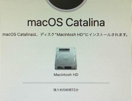 macOS Catalinaインストール中