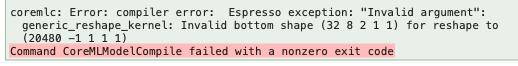 Xcodeでのエラーメッセージ