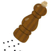 pepper_mill_kosyouhiki.png