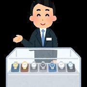 shop_tenin_tokei.png
