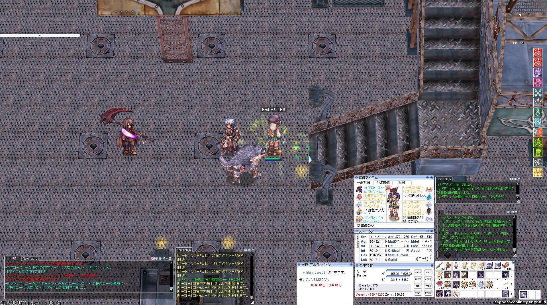 screenIdavoll2095.jpg