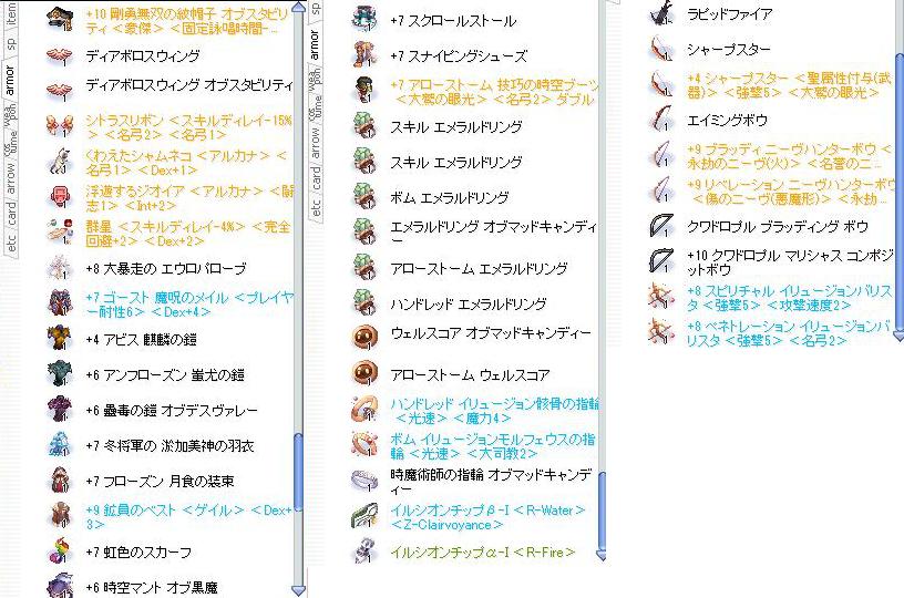 screenIdavoll2682.jpg