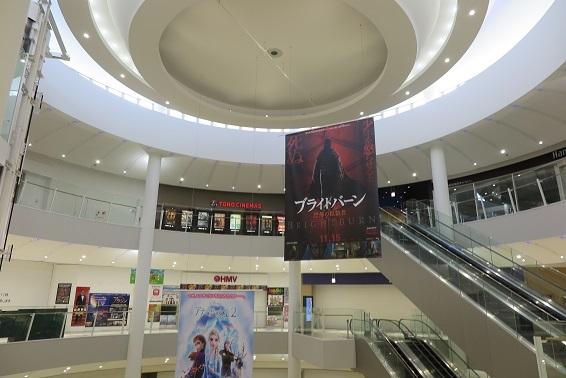 映画館 西宮