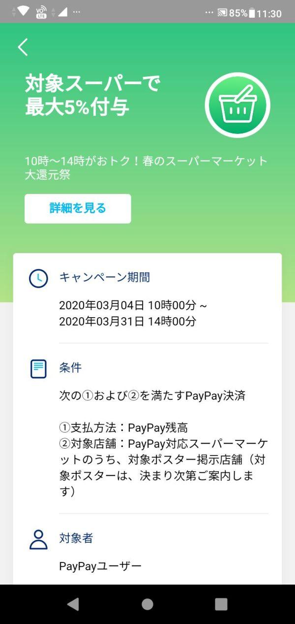 20200223_113055.jpg