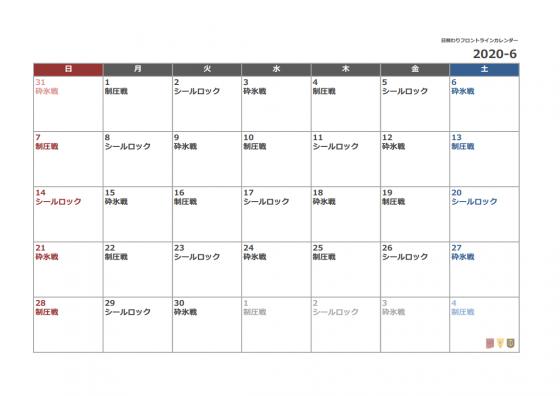 FL_calendar_2020_06.png