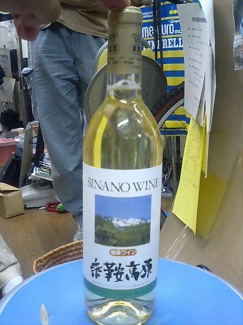 https://blogs.yahoo.co.jp/IMG/ybi/1/24/4d/rumiko_01/folder/493962/img_493962_10277660_1?20050830144241.jpg
