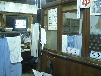 https://blogs.yahoo.co.jp/IMG/ybi/1/24/4d/rumiko_01/folder/493962/img_493962_40783757_6?20060831090156.jpg