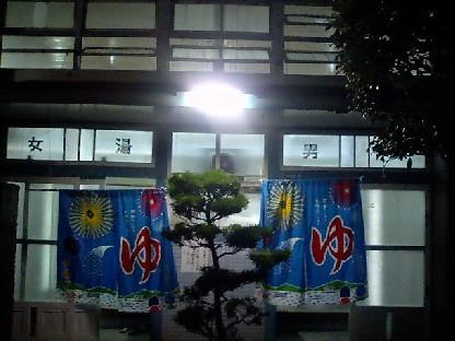 https://blogs.yahoo.co.jp/IMG/ybi/1/24/4d/rumiko_01/folder/493962/img_493962_40783757_7?20060831090156.jpg