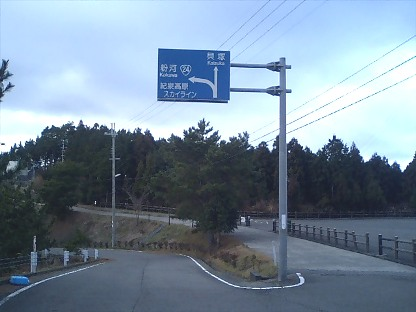 https://blogs.yahoo.co.jp/IMG/ybi/1/24/4d/rumiko_01/folder/1482543/img_1482543_44811603_5?20061230092435.jpg