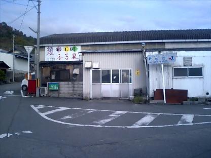 https://blogs.yahoo.co.jp/IMG/ybi/1/24/4d/rumiko_01/folder/493962/img_493962_44848456_1?2006-12-31