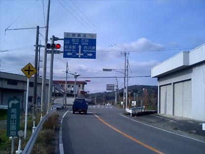 https://blogs.yahoo.co.jp/IMG/ybi/1/24/4d/rumiko_01/folder/493962/img_493962_44848456_3?2006-12-31