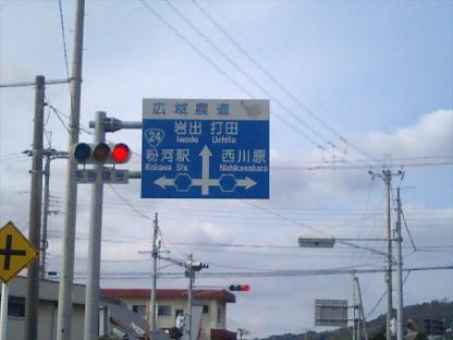 https://blogs.yahoo.co.jp/IMG/ybi/1/24/4d/rumiko_01/folder/493962/img_493962_44848456_4?2006-12-31