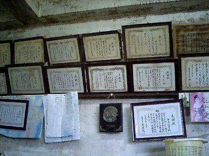 https://blogs.yahoo.co.jp/IMG/ybi/1/24/4d/rumiko_01/folder/493962/img_493962_44848456_7?2006-12-31