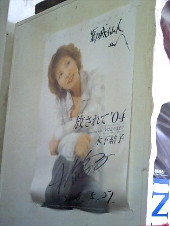 https://blogs.yahoo.co.jp/IMG/ybi/1/24/4d/rumiko_01/folder/493962/img_493962_44848456_8?2006-12-31