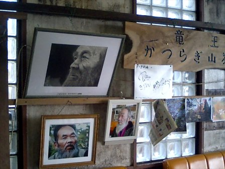 https://blogs.yahoo.co.jp/IMG/ybi/1/24/4d/rumiko_01/folder/493962/img_493962_44848456_9?2006-12-31