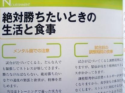 https://blogs.yahoo.co.jp/IMG/ybi/1/24/4d/rumiko_01/folder/696321/img_696321_45539219_3?2007-01-24