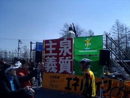 https://blogs.yahoo.co.jp/IMG/ybi/1/24/4d/rumiko_01/folder/493962/img_493962_47972367_2?2007-04-26