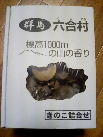 https://blogs.yahoo.co.jp/IMG/ybi/1/24/4d/rumiko_01/folder/493962/img_493962_47989445_2?2007-04-27