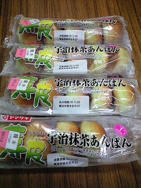 https://blogs.yahoo.co.jp/IMG/ybi/1/24/4d/rumiko_01/folder/696321/img_696321_54517592_0?1208606041