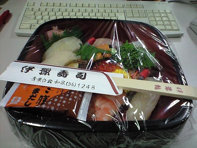 https://blogs.yahoo.co.jp/IMG/ybi/1/24/4d/rumiko_01/folder/696321/img_696321_54517592_3?1208606041